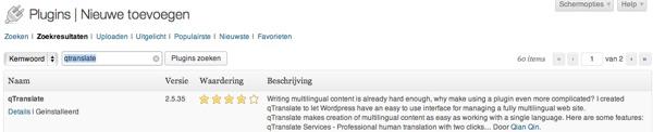 Plugin qtranslate installeren